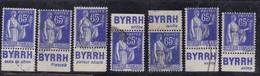 PUBLICITE: TYPE PAIX 65C BLEU BYRRH X7-OBLITERES ACCP958/962/972/973/975/979/980  C14E PAS DE DEFAUTS - Advertising