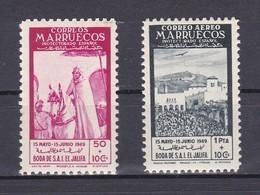 MARRUECOS AÑO 1949 BODA DEL JALIFA, EDIFIL Nº 305 A 306* * (NUEVOS) - Spanisch-Marokko