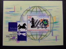 Guinea Ecuatorial 2003 Ajedrez Edifil 314 ** MNH - Guinea Ecuatorial