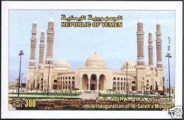 Q23 Yemen 2008 Inauguration Of Al-Saleh's Mosque MNH S/S - Yemen