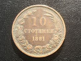 1881 Bulgaria 10 Stotinki - Bulgarie