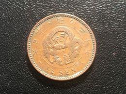 1887 Japan Half 1/2 Sen Meiji (20) Dynasty - Japan