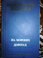 Russian Book - In Russian - Badigin K. On The Sea Roads. - Livres, BD, Revues