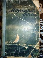 Russian Book - In Russian - London Jack. Sea Wolf - Livres, BD, Revues