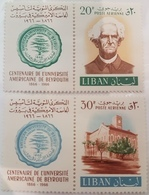11 Lebanon 1966 Mi 979-980 CENTENARY OF AUB American University Of Beirut - Complete Set MNH - Lebanon