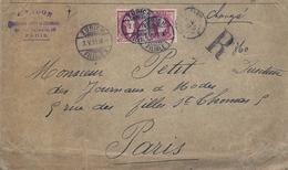 """1891, SUIZA , SOBRE CERTIFICADO , ZÜRICH - PARIS , MAT. ZÜRICH / FILIALE , FR. 2 FRANCOS , """"R"""" DE TAMPÓN - Covers & Documents"""