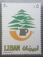 E1124Grp - Lebanon 1984 SG 1292 Stamp MNH - Cedar Tree - Lebanon