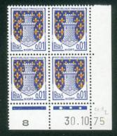Lot C340 France Coin Daté Blason N°1351A (**) - Dated Corners