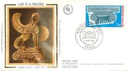 ENVELOPPE PREMIER JOUR 06/1975 L'ART DE LA PHILATELIE GRAND PALAIS - FDC