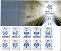 GREECE 2018 SPECIAL EDITION, 125 Years Of Corinth Canal, BOOKLET Of 10 Self Adhesive Stamps MNH LUX - Grèce