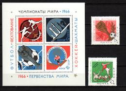 USSR Russia 1966 Football Soccer World Cup 2 Stamps + S/s MNH - Fußball-Weltmeisterschaft