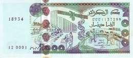ALGERIA 2000 DINARS 2011 P-144 UNC  [DZ408a] - Algeria