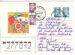 MOLDOVA   MOLDAVIE   MOLDAWIEN , 1997  , Coat Of Arms  , Used  Cover - Moldova
