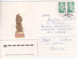 MOLDOVA   MOLDAVIE   MOLDAWIEN , 1996  , Coat Of Arms  , Used  Cover - Moldova