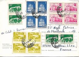 ROMANIA 1978 PC BUCURESTI-BUCAREST Posted 16 Stamps PC USED - 1948-.... Républiques