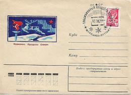 RUSSIA 1980 Cover Posted 1 Stamp COVER USED - 1992-.... Federazione