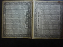 ALMANACH  CALENDRIER  1838- 2 SEMESTRIELS  RECTO-VERSEAU-ARABUESQUE  .Edit Lambert-Gentot à Lyon - Groot Formaat: ...-1900