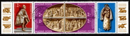 HUN SC #2774a U B6 W/HR(2) 1982 Works Of Art In Hungarian Chapel, Vatican CV $2.60 - Hongrie