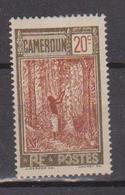 CAMEROUN           N°  YVERT  :  112    NEUF AVEC  CHARNIERES      ( Ch 1/24  ) - Nuevos