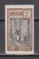 CAMEROUN           N°  YVERT  :  116    NEUF AVEC  CHARNIERES      ( Ch 1/24  ) - Nuevos