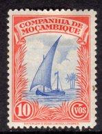 MOZAMBIQUE COMPAMY - 1937 DHOW 10c SHIP STAMP FINE MINT MM * SG288 REF A - Mozambique