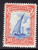 MOZAMBIQUE COMPAMY - 1937 DHOW 10c SHIP STAMP FINE MINT MM * SG288 REF B - Mozambique