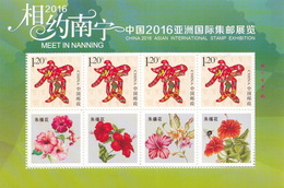 China 2016 China 2016 Asian International Stamp Exhibition Special Sheet - 1949 - ... Repubblica Popolare