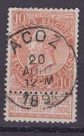 N° 57 ACOZ COBA +8.00 - 1893-1900 Fine Barbe
