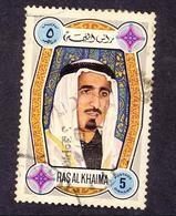 (Free Shipping*) USED STAMP - Ras Al-Khaimah