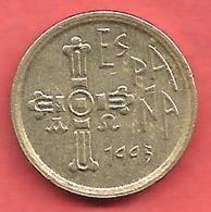 5 Pesetas , ESPAGNE , Asturias , Alu-Bronze , 1995 , N° KM # 946 , N° Y 254 - [ 5] 1949-… : Royaume