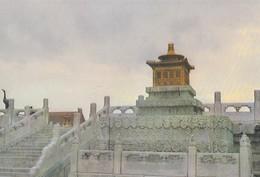 CARTOLINA - POSTCARD - CINA -  PALACE MUSEUM - Cina