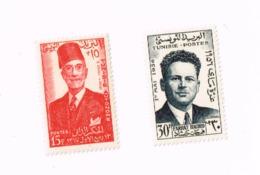 Autonomie MNH,Neuf Sans Charnière,Falzlos.Yvert 422,427 - Tunisie (1956-...)