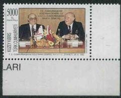 1995 Cipro Del Nord, Visita Presidente Turco Suleyman Demirel, Serie Completa Nuova (**) - Nuovi