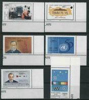 1995 Cipro Del Nord, Anniversari E Avvenimenti, Serie Completa Nuova (**) - Nuovi
