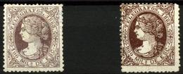 España (Telégrafos) Nº 21, 23. Año 1868 - España
