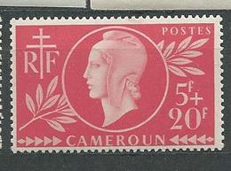 CAMEROUN  N°  265  **  TB  2 - Neufs