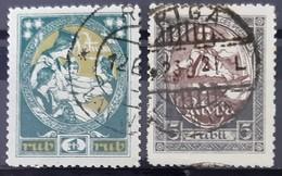 LETTONIE (LATVIJA) - N° 50A-54 - Oblitéré (o) - Lettonia