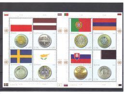 RRR283 VEREINTE NATIONEN UNO WIEN 2008  MICHL 530/37 ** Postfrisch  ZÄHNUNG Siehe ABBILDUNG - Wien - Internationales Zentrum