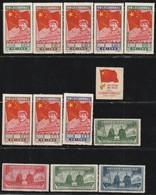 CHINE / CHINA - 1950 - 13 TIMBRES - Mao Tsé-Toung - 1949 - ... People's Republic