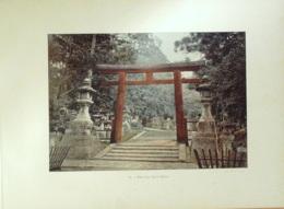 JAPON-TORI D'un TEMPLE SHINTO-1890-6347 - Estampas & Grabados