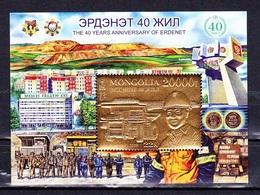 Mongolia 2019 Erdenet Mine Gold Stamp MNH - Mongolie