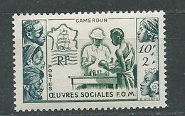 CAMEROUN  N°  295  **  TB  4 - Cameroun (1915-1959)