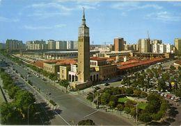 Spain, ZARAGOZA, Feria Official Y Estadio La Romareda (1970s) Stadium Postcard - Fútbol