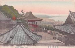 CPA Japon/ Japan - Omi -  Maidera Temple - Tokyo