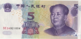 Chine 5 Yuan (P903) 2005 -UNC- - China