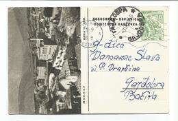 CARTE POSTALE WITH PHOTO DOPISNICA YUGOSLAVIA MOSTAR TO GAJDOBRA PUTOVALA 1958. - Jugoslawien