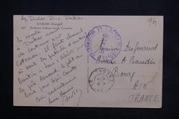 SÉNÉGAL - Cachet Du Dépot Des Isolés De Dakar Sur Carte Postale En FM Pour La France En 1941 - L 23849 - Sénégal (1887-1944)