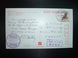 CP Par Avion Pour La FRANCE TP OISEAU 90 OBL.26 X 78 SENGOKIWARA - 1926-89 Empereur Hirohito (Ere Showa)