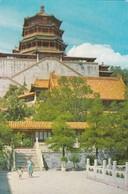 CARTOLINA - POSTCARD - CINA - FU HSING KO ( TOWER OF BUDDHIST SCENE) IN THE SUMMER PALACE PEKING - Cina