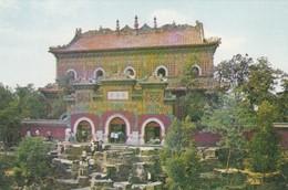 CARTOLINA - POSTCARD - CINA - CHUNG HSIANG CHIEH THE SUMMER PALACE PEKING - Cina